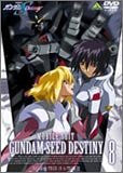 Image for Mobile Suit Gundam SEED Destiny Vol.8