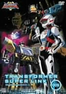 Image for Transformers Energon 9