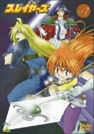 Image for Slayers 7
