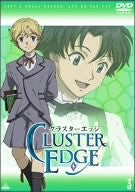Image for Cluster Edge Vol.3