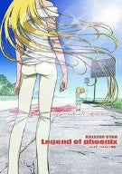 OVA Kaleido Star Legend of Phoenix Raira Hamilton Monogatari [DVD+Figure Limited Edition]
