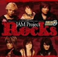 Image for Rocks / JAM Project
