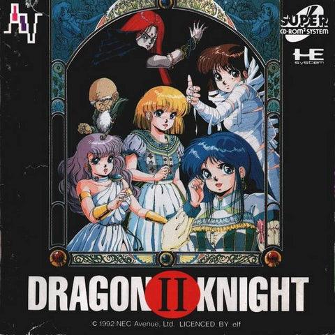 Image for Dragon Knight 2