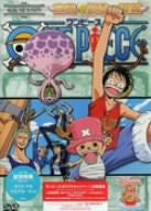 Image for One Piece Sixth Season Sorajima Ougon No Kane Hen Piece.8