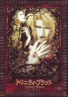 Image for Trinity Blood Chapter.10