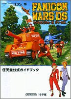 Image for Famicom Wars Dee S / Ds