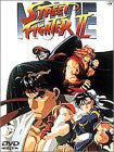 Image 1 for Street Fighter II Theatrical Anime Feature