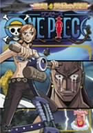Image for One Piece 6th Season Piece.6