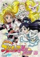 Image for Futari Wa Precure Max Heart Vol.10