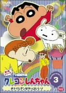 Image 1 for Crayon Shin Chan The TV Series - The 7th Season 3