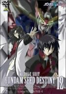 Image for Mobile Suit Gundam Seed Destiny Vol.12