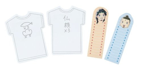 Image 5 for Saint Oniisan The Movie Saint Young Men Special Fan Book