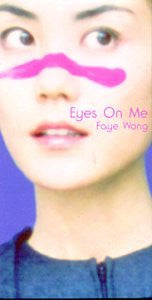 Image 1 for Eyes On Me ~featured in FINAL FANTASY VIII / Faye Wong
