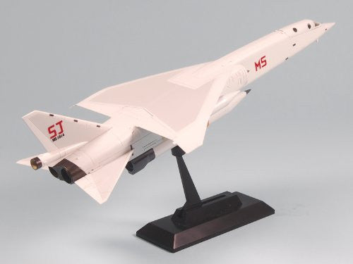Image 4 for Stratos 4 - TSR-2 MS - 1/144 (Pit-Road)