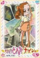 Image 1 for Ojamajo Doremi Naisho Vol.4