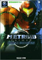 Metroid Prime 2 Dark Echoes Strategy Guide Book / Gc