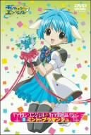 Image for Galaxy Angel Character Collection 3 Mint Blancmanche