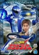 Image for Gogo Sentai Bokenger Vol.3