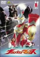 Image for Ultraman Max Vol.8