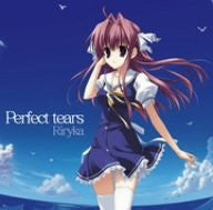 Image for Perfect tears / Riryka