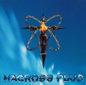 Image 1 for Macross Plus Original Soundtrack II