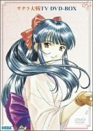 Image 1 for Sakura Taisen TV DVD Box [Limited Edition]