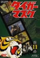 Image for Tiger Mask Vol.11