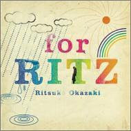 Image for for RITZ