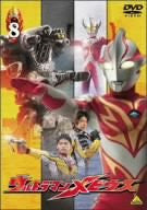 Image for Ultraman Mebius Volume 8