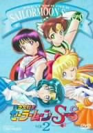 Image for Bishojo Senshi Sailor Moon SuperS Vol.2