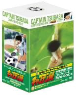 Image for Captain Tsubasa Complete DVD Box III