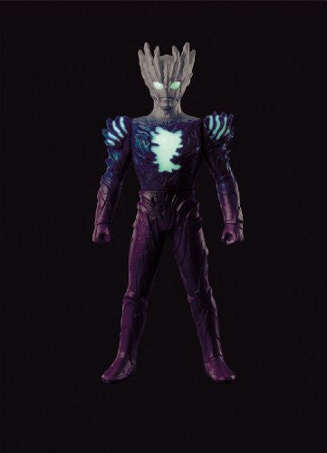 Image 2 for Ultraman Saga - Ultra Hero Series EX (Bandai)