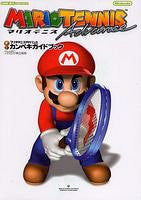 Image 1 for Mario Tennis Advance Perfect Guide Book / Gba