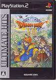 Image 1 for Dragon Quest 8 Ultimate Hits