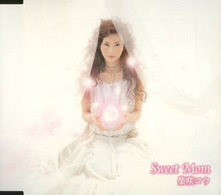 Image 1 for Sweet Mom / Kou Shibasaki