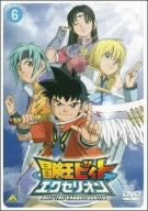 Image 1 for Beet The Vandel Buster Vol.6
