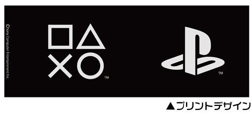 Image 3 for PlayStation - Mug - PlayStation Family Mark (Cospa)