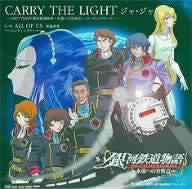 Image for CARRY THE LIGHT / Ja Ja