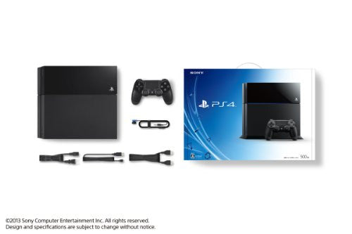 Image 4 for PlayStation 4 (HDD 500GB/CUH-1000AB01)