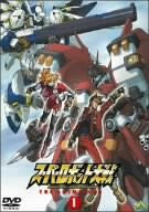 Image for Super Robot Taisen Original Generation The Animation 1