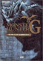 Image 1 for Monster Hunter G Official Guidebook
