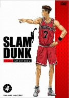 Image for Slam Dunk Vol.4