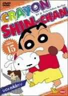 Image for Crayon Shin Chan 15