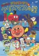 Image for Soreike! Anpanman - Anpanman to Christmas no Hoshi