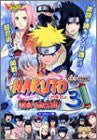 Tommy Official Strategy Guide Book Naruto: Gekito Ninja Taisen! 3 / Gc