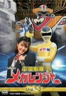 Image 1 for Megaranger Vol.4