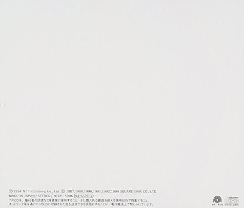 Image 2 for Final Fantasy Vocal Collections I -Pray-
