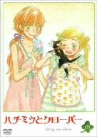 Image for Honey & Clover Vol.1
