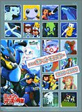 Image for Pokemon The Movie 1998 2005 Special Guide Book