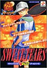 Image 1 for The Prince Of Tennis ~ Sweat & Tears ~ Strategy Guide Book / Ps